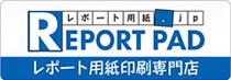 レポート用紙.jp バナー